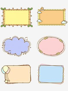 Clipart Png, Image Clipart, Cute Clipart, Clipart Images, Doodle Frames, Simple Borders, Borders And Frames, Borders Free, Easy Frame
