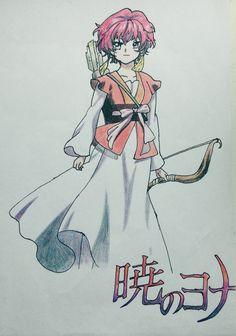 Yona, Akatsuki No Yona. By: Nikki Rep