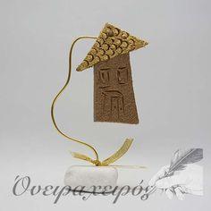 Κεραμικό Σπίτι με φύλλο χρυσού σε βάση Place Cards, Gold Necklace, Place Card Holders, Jewelry, Gold Pendant Necklace, Jewlery, Jewerly, Schmuck, Jewels