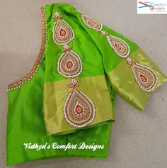 Bridal Blouse Designs done at Vidhya's Comfort Designs, Besant Nagar, Chennai  Contact - 9003020689 Simple Blouse Designs, Sari Blouse Designs, Bridal Blouse Designs, Simple Designs, Aari Embroidery, Simple Embroidery, Comfort Design, Work Blouse, Embroidered Blouse