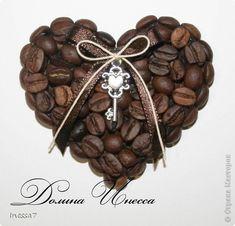 кофе-сердечко