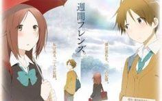 Recensione Anime:Isshuukan Friends dal manga di Matcha Hazuki #anime #manga #giappone