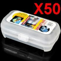 Wholesale Lot 50 Anti Crack Egg Containers - 8 Egg Capacity - Protects Eggs From Cracking