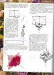 Мобильный LiveInternet Цветы из лент   toling - Копилка Всяких Полезностей Исаевой Татьяны  