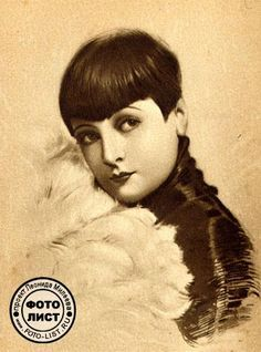 ❤❤LYA DE PUTTI❤❤ on Pinterest | Actresses, Silent Film and For Her