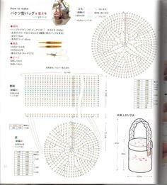 287日文小物 - 燕子的宝贝11--大好大 - Álbumes web de Picasa