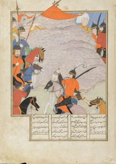 Bizhan Brings Back the Head of Human, Page from a Manuscript of the Shahnama (Book of Kings) of Firdawsi | LACMA Collections