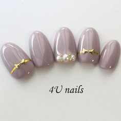 Japanese Nail Art, Beautiful Nail Designs, Nails Inspiration, Pedicure, Hair And Nails, Nail Art Designs, Wax, Pearl Earrings, Creema