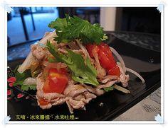 泰式涼拌牛肉