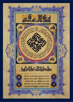 Muhammed Necib Hattat