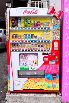 Cute Vending Machine;)