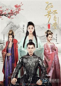 Sweeping Period Romance C-drama General and I With Wallace Chung and Angelababy Premieres this January 3rd | A Koala's Playground