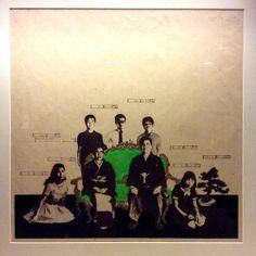 Tetsuya Noda at the British Museum