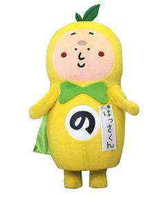 Hassakun (はっさくん), yuru kyara of Innoshima!