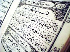 Night of Power (Lailut-al-Qadr) Quran Verses, Quran Quotes, Islamic Quotes, Surah Qadr, Shab E Qadar, Pakistani Dramas Online, Praying For Your Family, Blessed Night, Quran Wallpaper