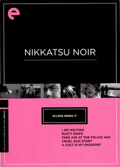 Nikkatsu Noir Eclipse Series Five Noir Films Collected For This Boxset From Criterion Japanese Language With English Subtitles Films From