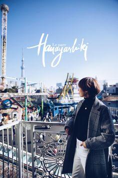 Le parc Hanayashiki