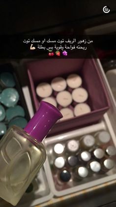 Beauty Makeup Tips, Beauty Bar, Beauty Skin, Perfume Scents, Fragrance, Lovely Perfume, Beauty Routines, Diy Hairstyles, Body Care