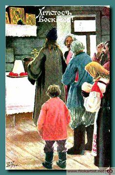 Светлая пасха открытки-26 Easter, Postcards, Painting, Art, Art Background, Easter Activities, Painting Art, Kunst, Paintings