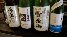 今日からこのお酒も店頭提供します 昨日のアテもあと少し有ります  #箕面 #日本茶カフェ #日本茶バー #Minoo #Matcha #日本酒 #箕面瀧道 #雪彦山