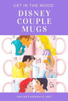 Disney coffee mugs of famous Disney couples: Rapunzel, Cinderella, and Ariel with their leading men