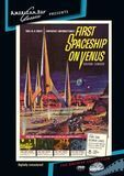 First Spaceship on Venus [DVD] [1959]