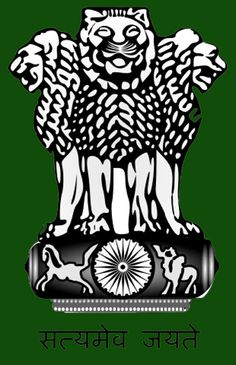 Lion capital of Ashoka - The national emblem of India.