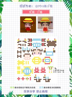 微博 Perler Beads, Hamma Beads 3d, Hamma Beads Ideas, Fuse Beads, Pearler Bead Patterns, Perler Patterns, Pixel Beads, Hama Beads Design, 3d Figures