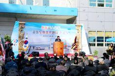 권영세 안동시장이 안동중소유통공동도매물류센터 준공식에서 축사를 하고 있다.(2013. 11. 29.)