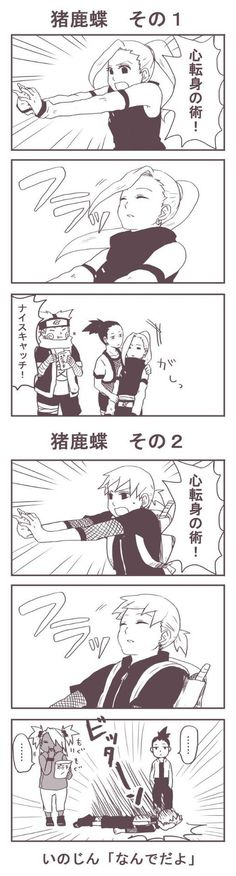 No, but this is exactly how it would happen. Shikadai is probably my favourite kid in the next gen, along with Sarada.
