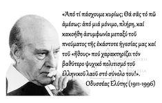 Illusions, Philosophy, Literature, Politics, Quotes, Greeks, Literatura, Quotations, Optical Illusions
