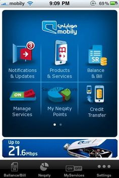 mobily-app-en-03.jpg (320×480)