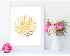 This is a Real Gold Foil Handmade Print that has Bismillah written in beautiful arabic calligraphy from the Quran. Its the perfect print to put up in your home and could also serve as a great gift. _______________________________________________ * 8.5 x 11 print ready for framing (frame