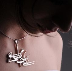 Alef Dall Jewelry-- want my name done in arabic calligraphy!