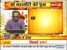 future for you astrological news swal jwal 27 03 2015