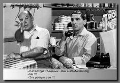 """""""Της Κακομοίρας"""" Greek Quotes, Movie Quotes, Comedy, Jokes, Sayings, My Love, Funny, Pictures, Tvs"""