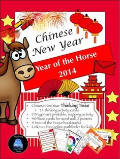 Chinese New Year - great ideas in this collection! $