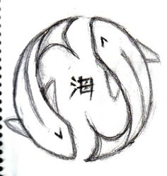 Tattoo Design- Yin Yang Fish.jpg
