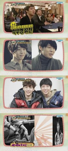 JYJ's Yoochun and brother Park Yoo Hwan featured on 'Weekly Idol'