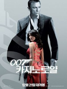 Eva Green agent