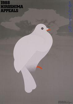 ヒロシマ・アピールズ(1988年) #IkkoTanaka