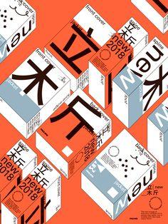 Alsu Gilman on Behance Graphic Design Layouts, Graphic Design Projects, Graphic Design Posters, Graphic Design Typography, Graphic Design Illustration, Graphic Design Inspiration, Type Posters, Poster Designs, Game Design