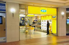 MTN fined N32bn in Cameroon [DETAILS]   The woes of telecommunications giant MTN may not be abating anytime soon as the Cameroonian anti-corruption agencies have hit the company with a punitive fine for tax evasion.  MTN and Orange telecoms have been slammed with over $160 million with its naira equivalent about N32 billion.  The reason for the fine according to Cameroons corruption board said on Wednesday January 20 is the telecom companys failure to pay tax on games and gambling services…