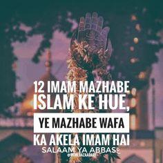 Ya Abul Fazlil Abbas (a. Duaa Islam, Islam Quran, Religious Quotes, Islamic Quotes, Muharram Quotes, Imam Ahmad, Imam Hussain Karbala, Imam Hussain Wallpapers, Karbala Photography