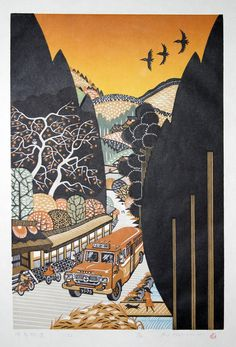 MORIMURA Ray 1993 Jinba Kaido. I am absolutely in awe of Ray Morimura's woodblock prints.