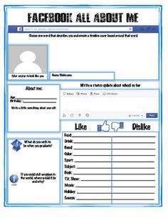 Facebook All About Me Back to School Activity  from MskcPotters Magical Shop on…