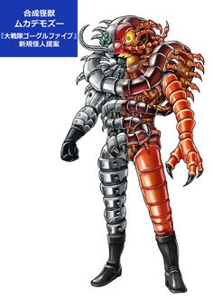 Monster Concept Art, Cool Monsters, Monster Design, Kamen Rider, Power Rangers, Futuristic, Creatures, Superhero, Artwork