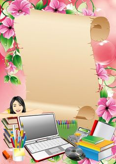 parchemins - Page 9 Kids Background, Wedding Background, Paper Background, School Border, Ganesh Wallpaper, Boarders And Frames, Classroom Birthday, School Frame, Family Photo Frames