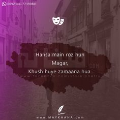 Tears Quotes, Mixed Feelings Quotes, Poetry Feelings, Mood Quotes, Hindi Shayari Life, Osho Hindi Quotes, Heart Touching Story, Comfort Quotes, Silence Quotes