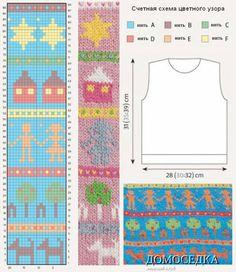 Childrens vest Knitting Charts, Knitting Stitches, Baby Knitting, Crochet For Kids, Knit Crochet, Rubrics, Lana, Cross Stitch Patterns, Mosaic